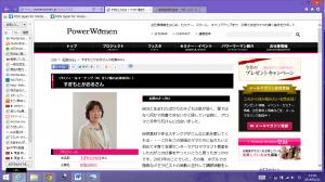 powerwoman起業ストーリー